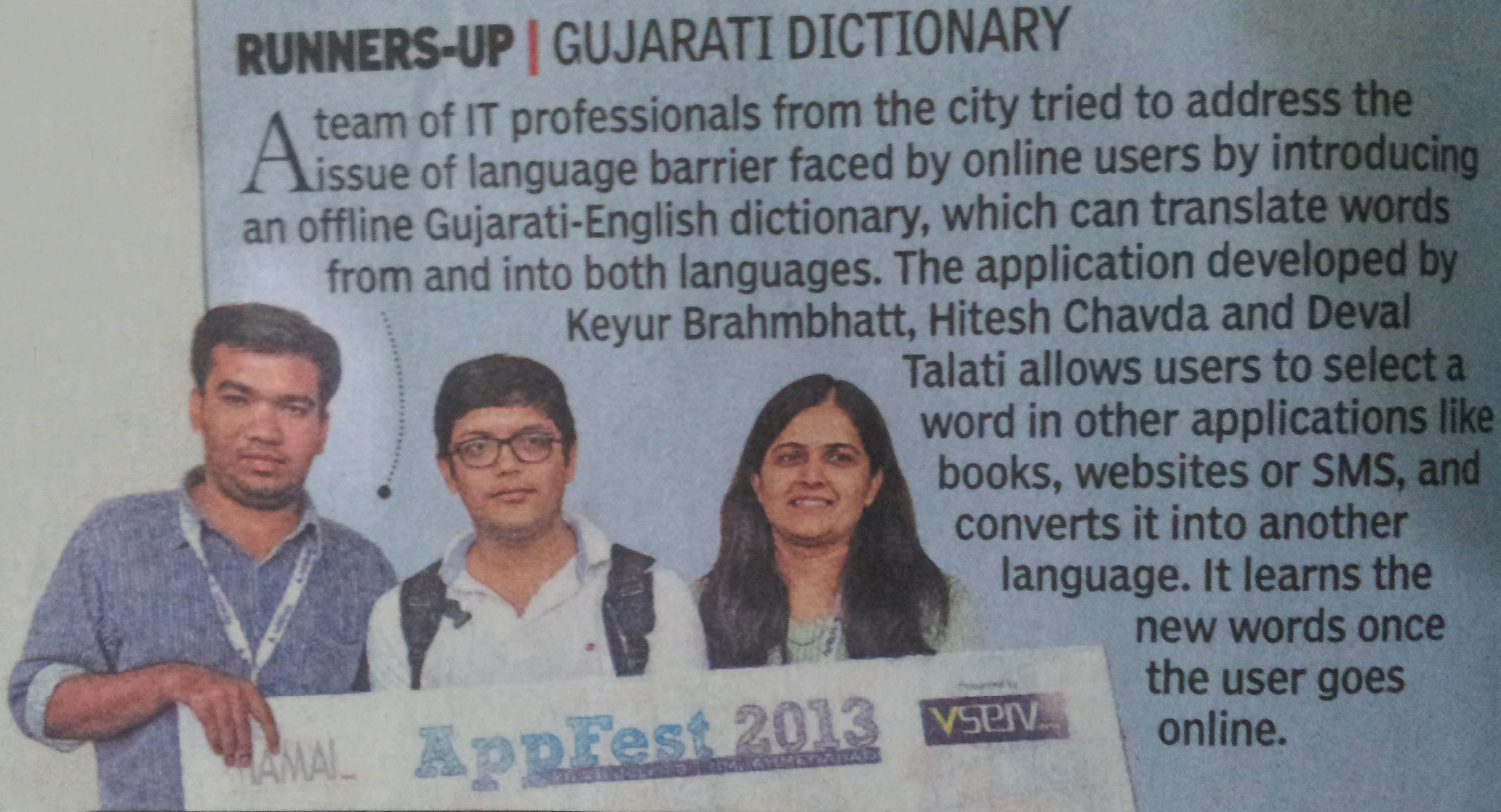 technical dictionary english to gujarati